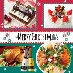 DELICIOUS LIFE VOL.24「MERRY CHRISTMAS」