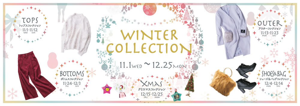 WINTER COLLECTION【11/1~12/25】
